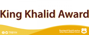 King Khalid Award