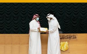 تكريم الفائزين بالمبادرة