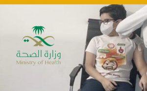 مبادرة طلابنا وطالباتنا للعودة لعام دراسي آمن