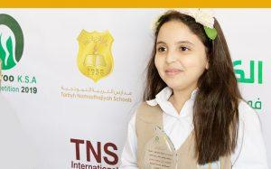 تألق ونجاح مدراس التربية النموذجية في مسابقة الكانجارو الدولية للرياضيات